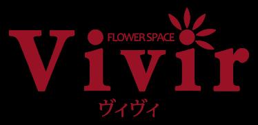 FLOWER SPACE Vivir